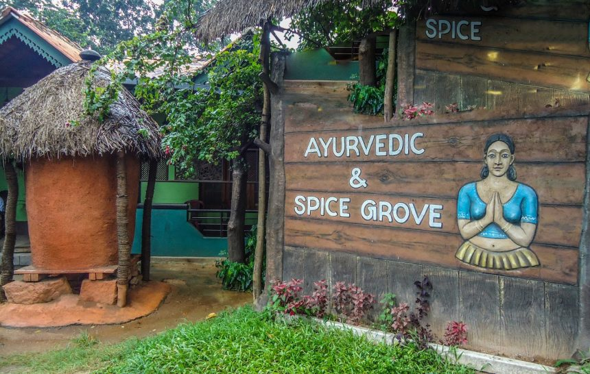 Best Spice Garden In Sri LAnka