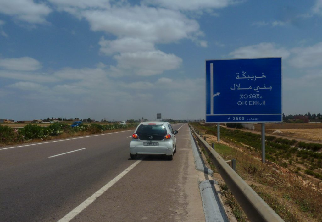 rent a car in Morocco