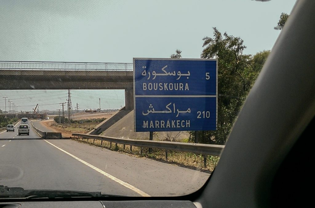 Road trips in Morocco