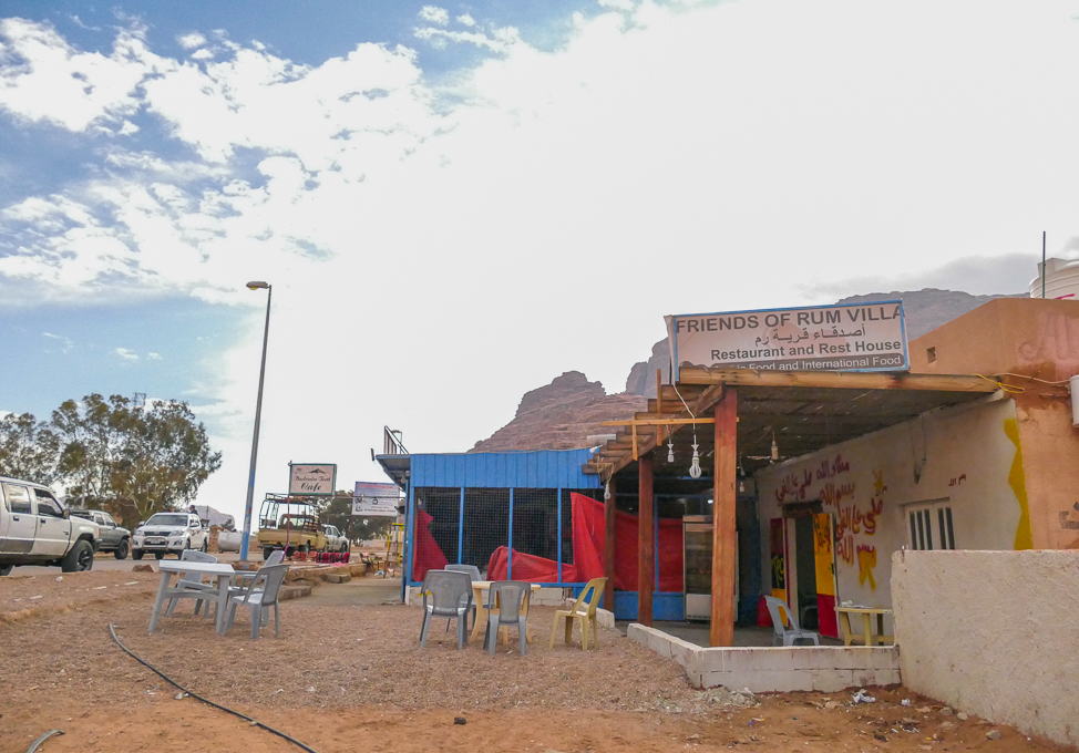 where to eat in Wadi Rum